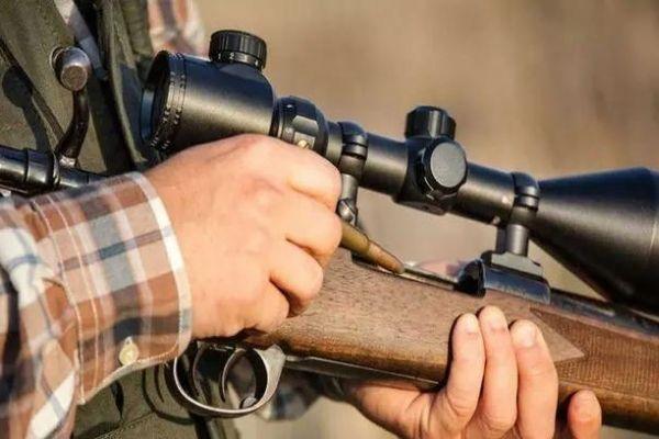 Elk Hunting Scopes
